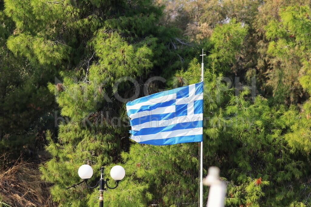 NKI-GreekFlag-Nikograph-0634