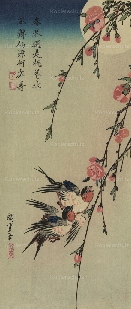 Hiroshige_ Ando (1797-1858) - Moon_ swallows_ and peach blossoms c.1850