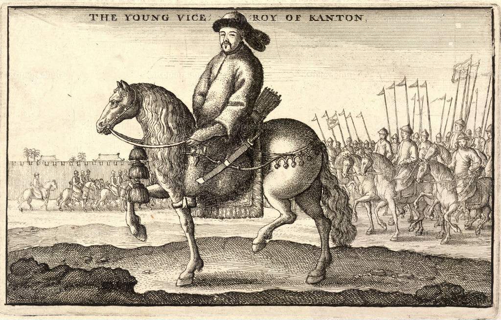 Wenceslas_Hollar_-_The_young_Viceroy_of_Canton_(State_1)